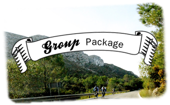 group pack cycling